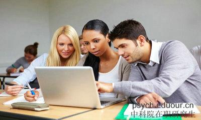 中国科学院用户体验与智能产品设计在职研究生介绍