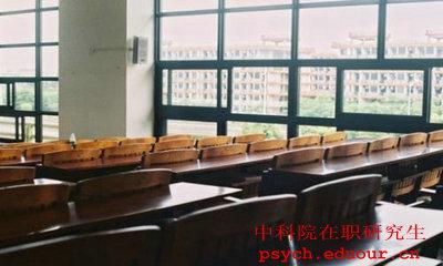 儿童发展与教育心理学在职研究生招生介绍